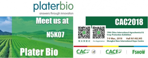 Plater Bio add CAC2018 in Shanghai to their Exhibition Schedule